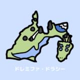 静岡県 覚え方 地図 ドラシー アイキャッチ