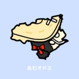 徳島県 覚え方 地図 あわオドミ アイキャッチ