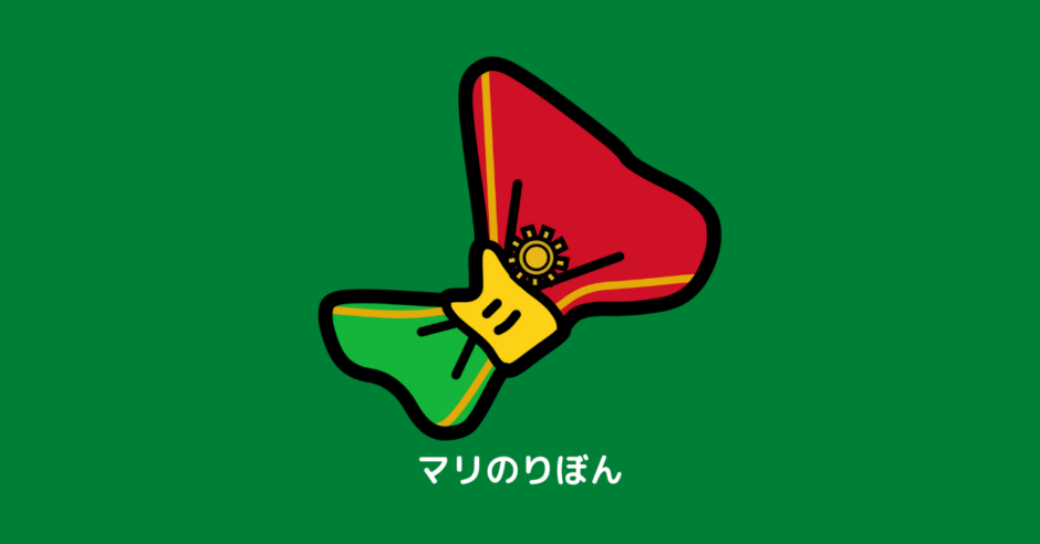 マリ 地図 覚え方 アイキャッチ
