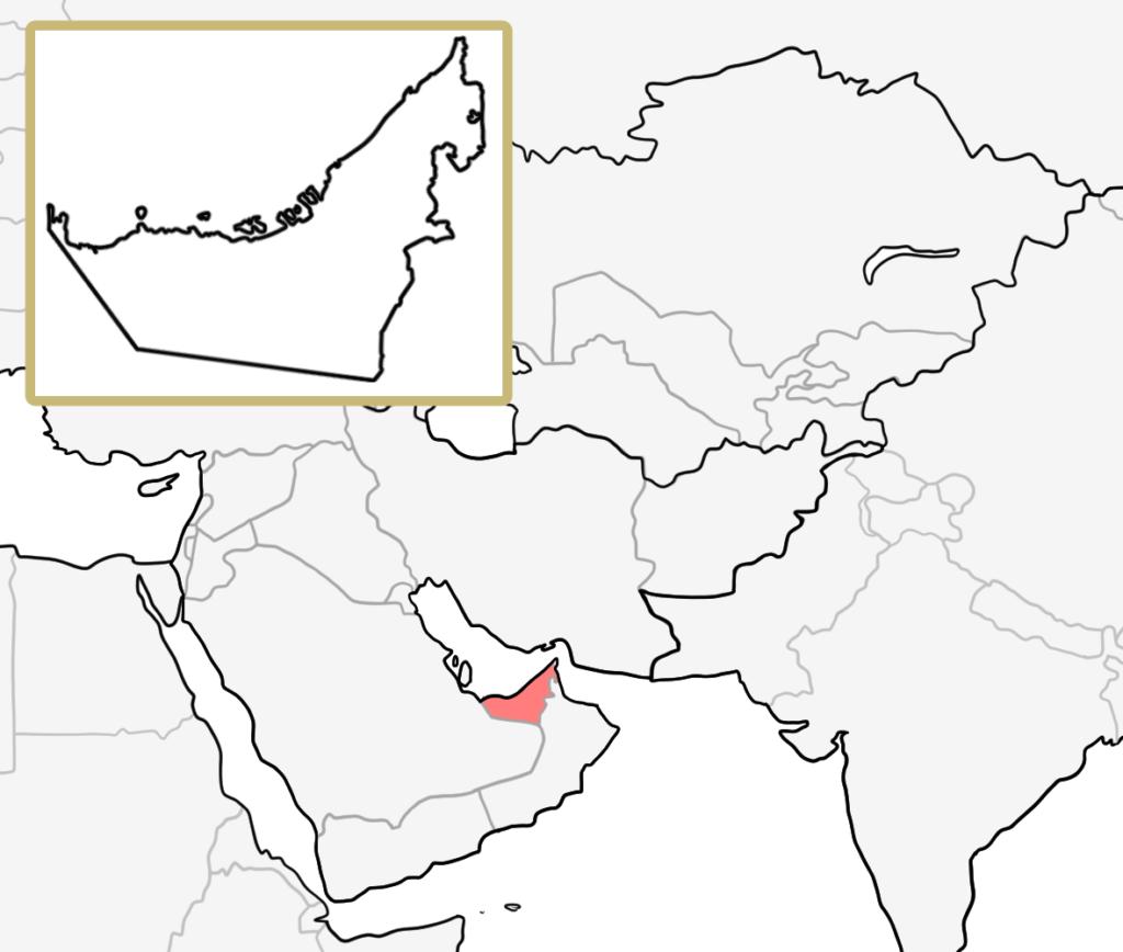 アラブ首長国連邦 地図 覚え方